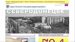 На Донбасі активісти провели моніторинг прозорості формування міських бюджетів